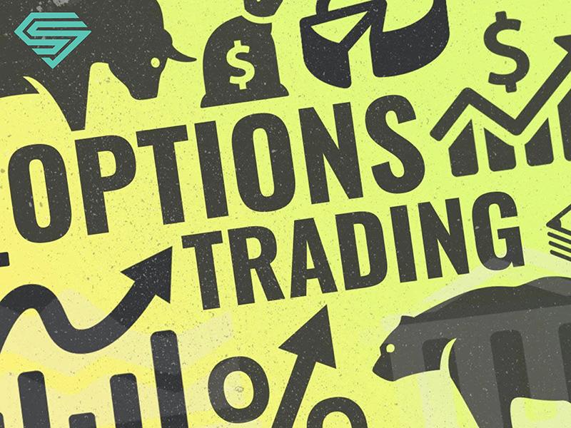 اختیار معامله چیست