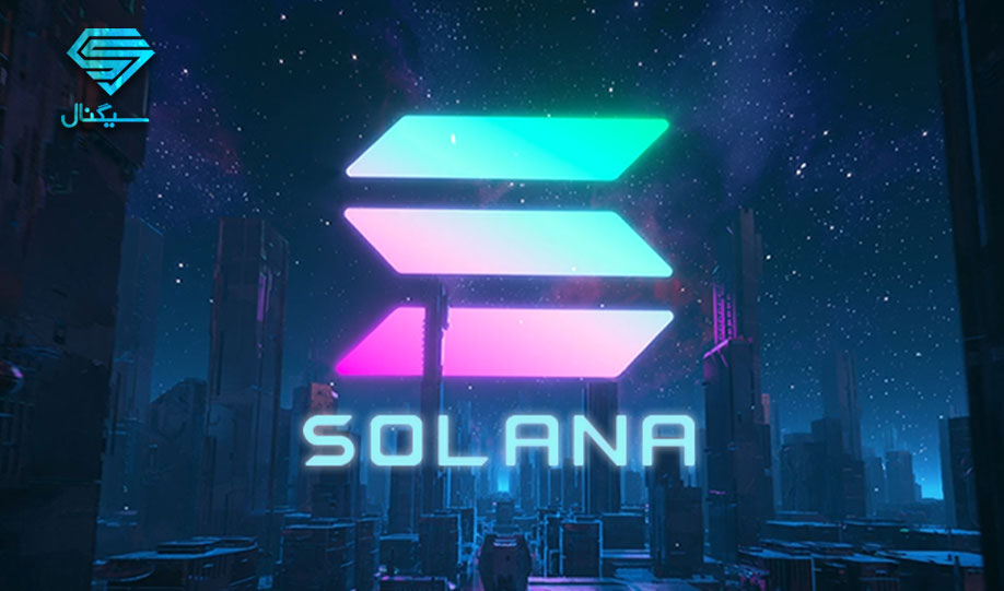 تحلیل تکنیکال سولانا (SOL)