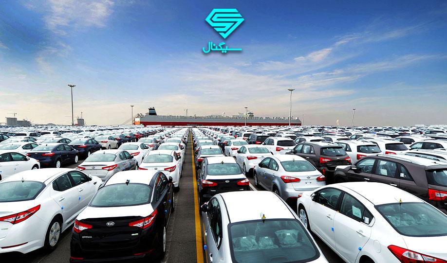 طرح واردات خودرو در مجلس