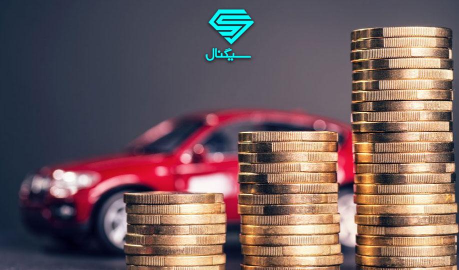 قیمت های جهانی خودرو رو به افزایش