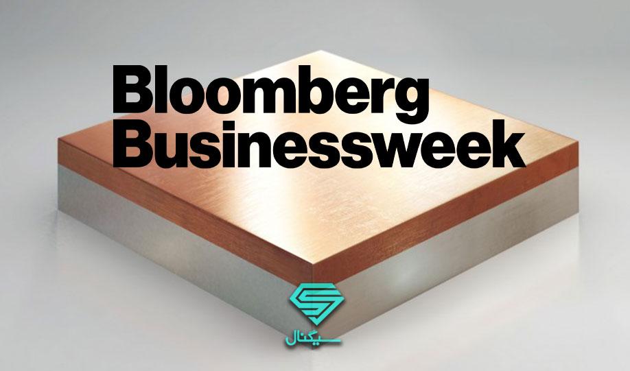 دلایل افزایش قیمت مس و آلومینیم از دیدگاه بلومبرگ