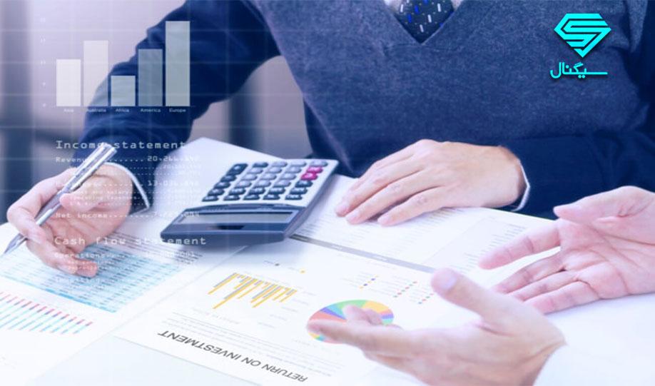 تحلیل روزانه بازار آتی | 23 شهریور 1400