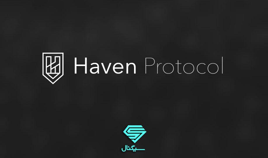 تحلیل تکنیکال Haven Protocol (XHV)