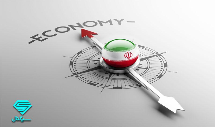 تحلیلی بر روایتهای متناقض از اقتصاد ایران