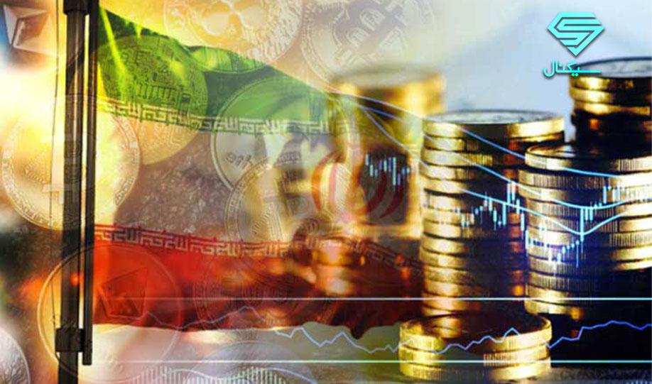 بانک مرکزی در حال طراحی رمز ارز ملی است