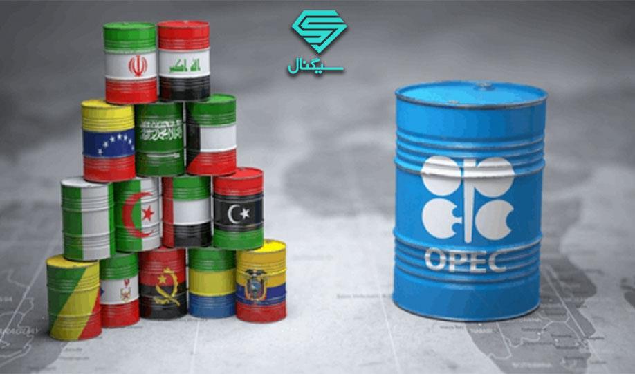 اوپک پیش بینی تقاضای نفت را افزایش داد