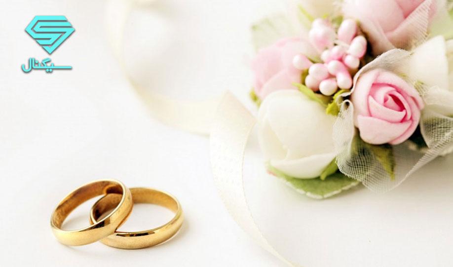 وام ازدواج فرزندان بازنشستگان امروز واریز میشود