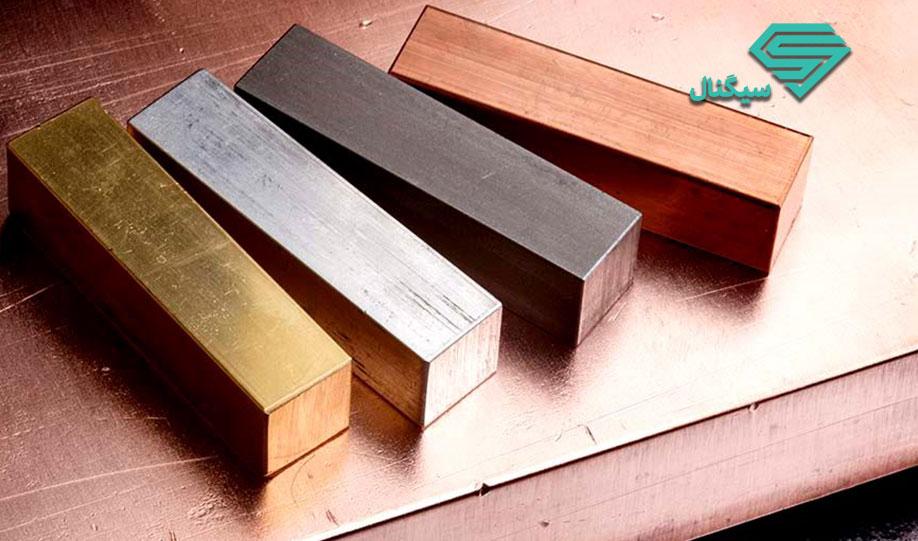 کدام شرکت ها در صنعت فلزات اساسی عملکردی بهتری داشته اند؟