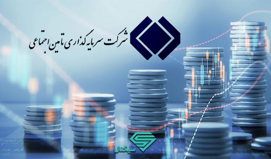 تحلیل تکنیکال شستا   18 مهر 1400