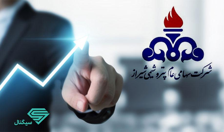تحلیل تکنیکال نماد شیراز | 19 مهر