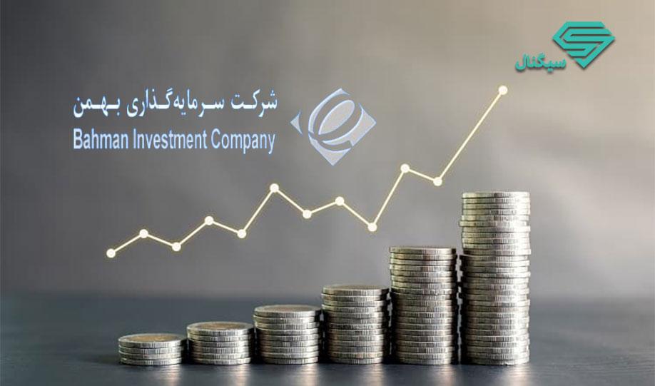 تحلیل تکنیکال وبهمن   12 مهر 1400
