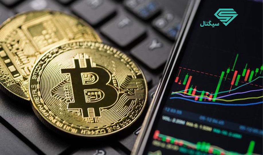 تحلیل تکنیکال بیت کوین (BTC) | 17 مهر 1400