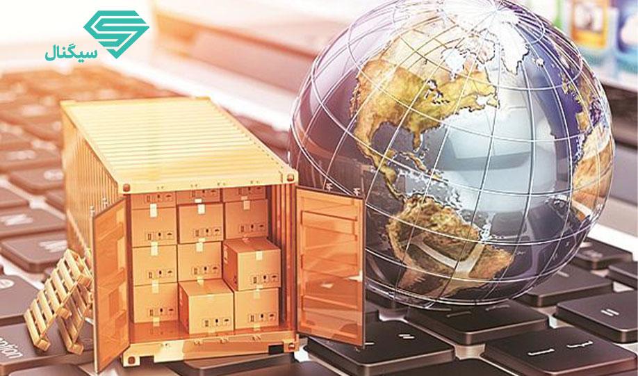 تحلیل بازارهای جهانی | 19 مهر 1400