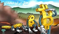 هش چیست و چه نقشی در ارز دیجیتال دارد؟