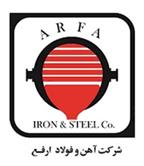 شرکت آهن و فولاد ارفع (ارفع)