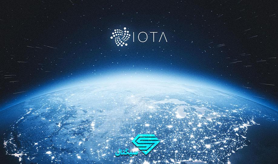 تحلیل تکنیکال آیوتا (IOTA)   17 مهر
