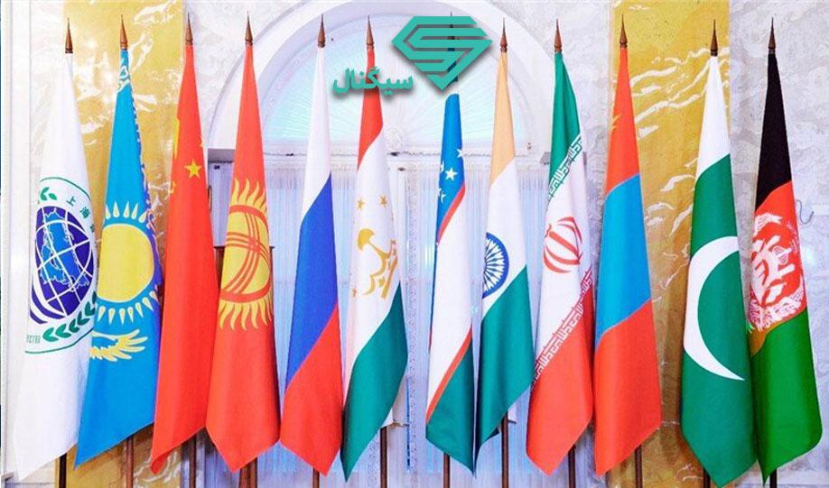 جایگاه ایران در سازمان همکاری های شانگهای