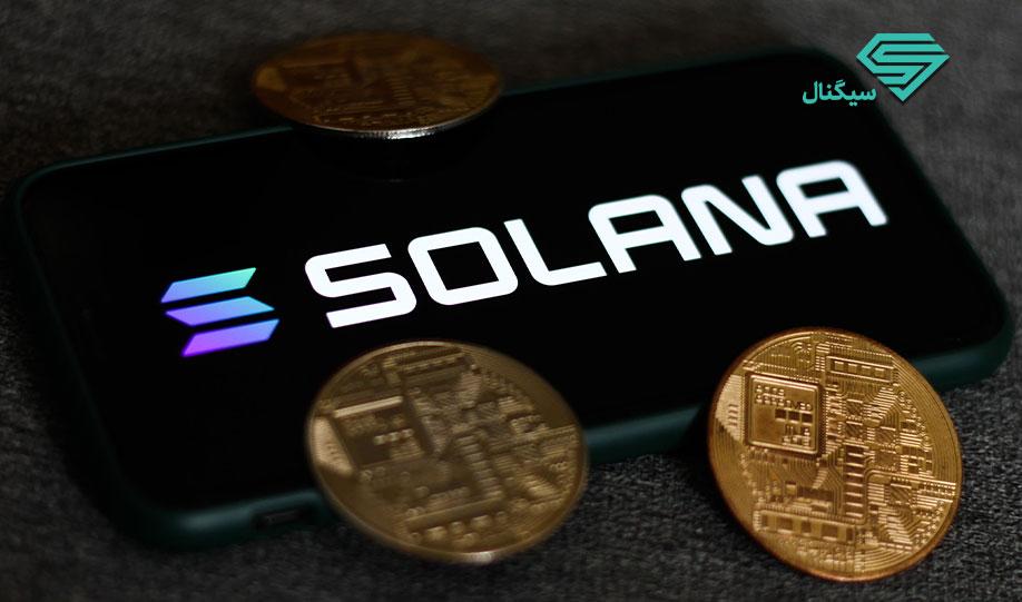 تحلیل تکنیکال سولانا (SOL)   17 مهر