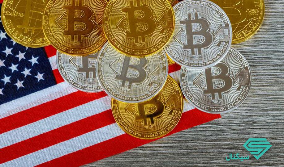 کاخ سفید نظارت احتمالی ارزهای رمزنگاری شده را ارزیابی می کند